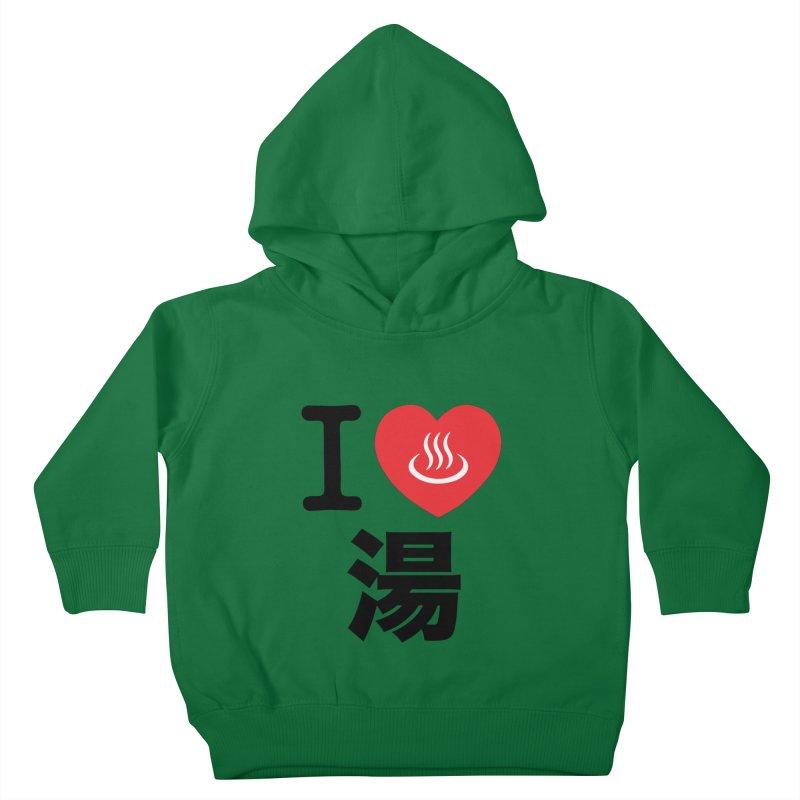 I Love Yu Kids Toddler Pullover Hoody by Kid Radical