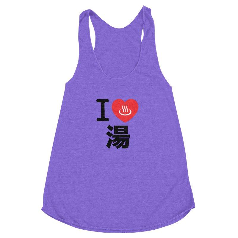 I Love Yu Women's Racerback Triblend Tank by Kid Radical