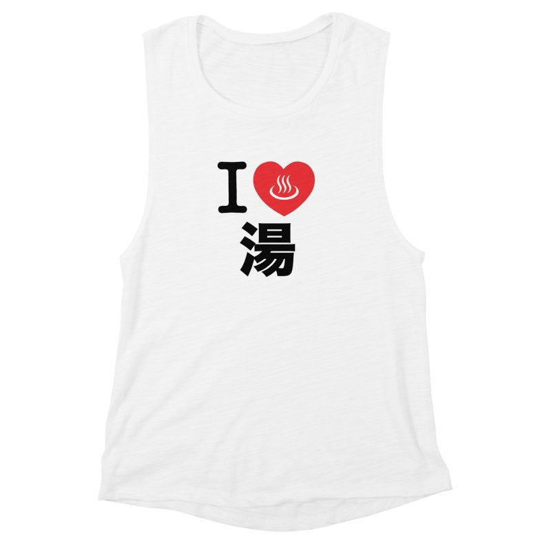 I Love Yu Women's Muscle Tank by Kid Radical