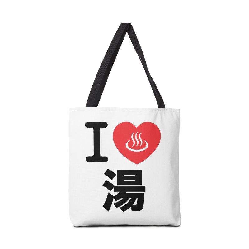 I Love Yu Accessories Bag by Kid Radical