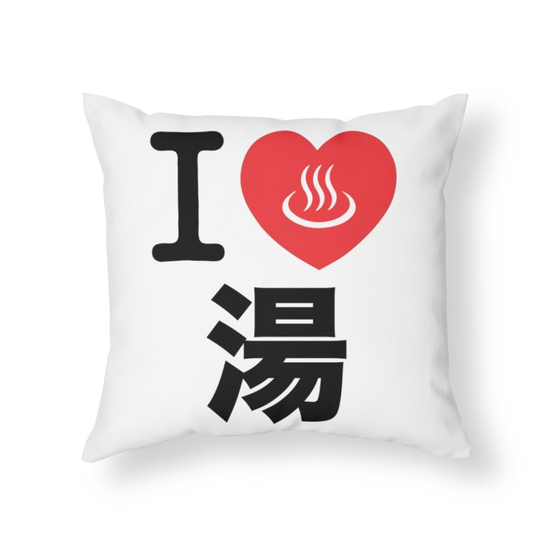 I Love Yu Home Throw Pillow by Kid Radical
