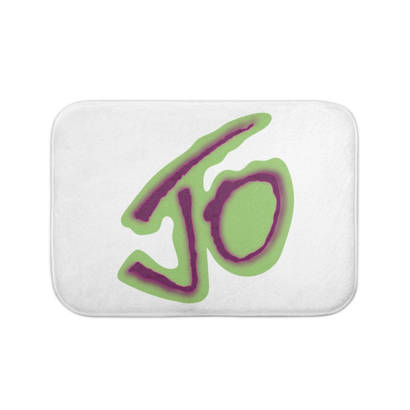 Joint Operation Purp and Guac Yo Home Bath Mat by MD Design Labs's Artist Shop