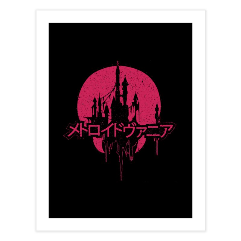 METROIDVANIA Home Fine Art Print by UNDEAD MISTER
