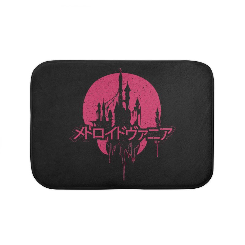 METROIDVANIA Home Bath Mat by UNDEAD MISTER