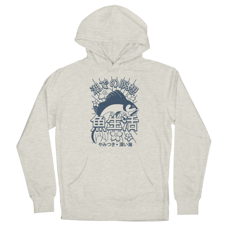 Fish Life Men's Pullover Hoody by MackStudios's Artist Shop