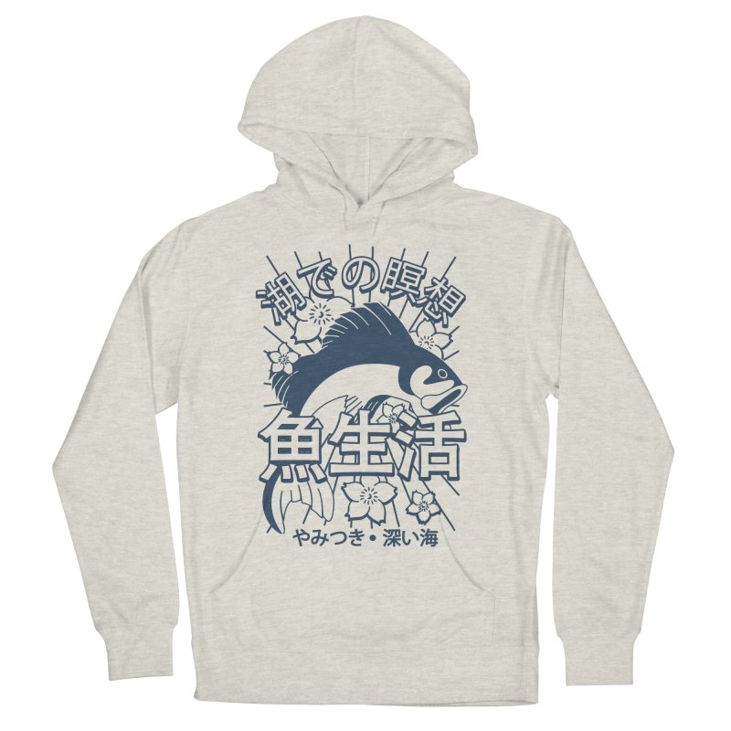 Fish Life Men's French Terry Pullover Hoody by MackStudios's Artist Shop