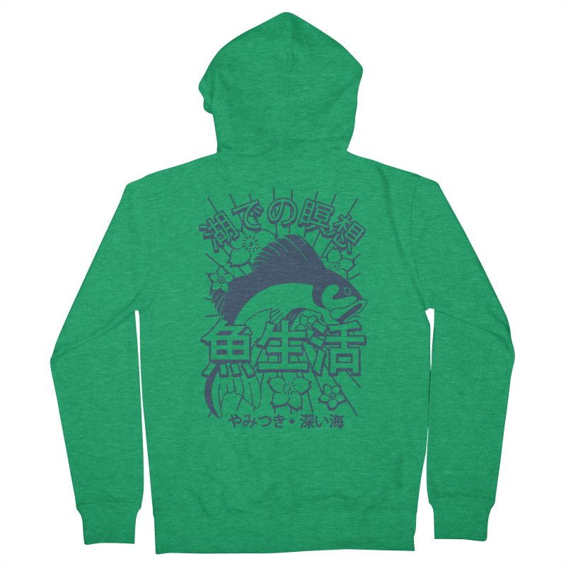 Fish Life Women's Zip-Up Hoody by MackStudios's Artist Shop