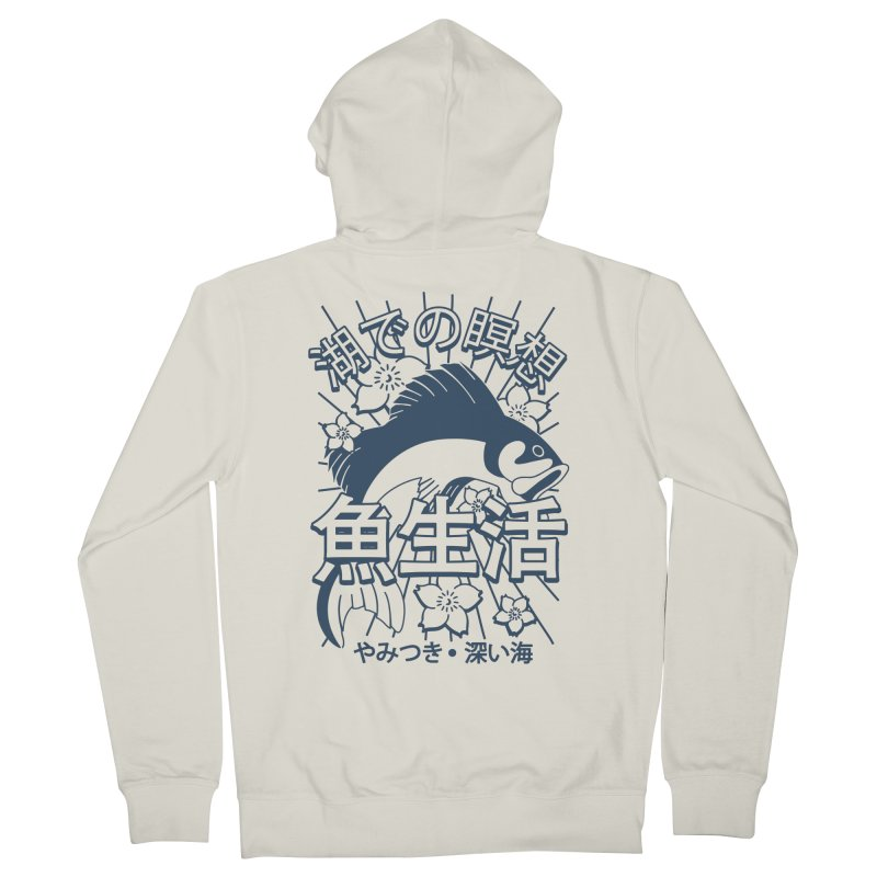 Fish Life Men's Zip-Up Hoody by MackStudios's Artist Shop