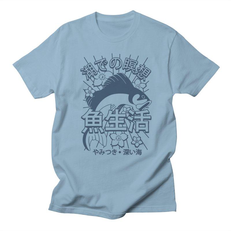 Fish Life Men's Regular T-Shirt by MackStudios's Artist Shop