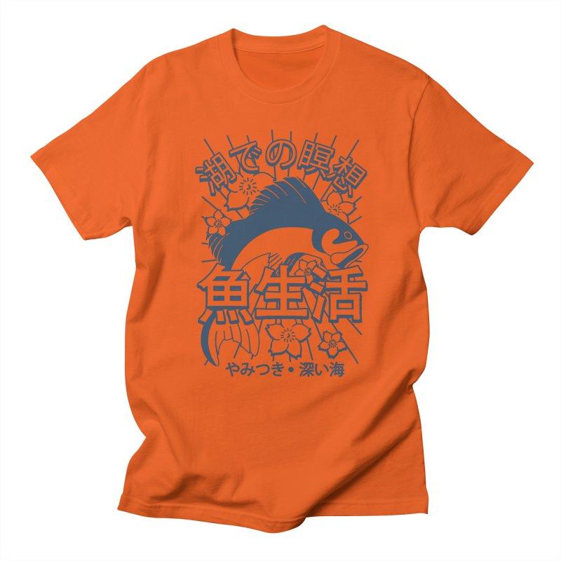 Fish Life Men's T-Shirt by MackStudios's Artist Shop