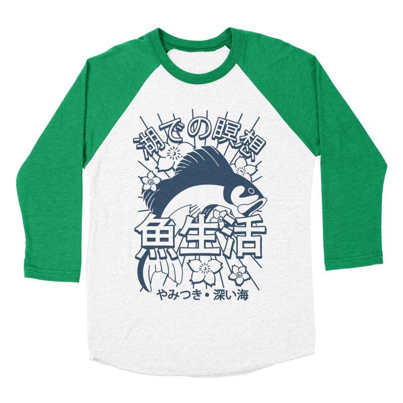 Fish Life Women's Baseball Triblend T-Shirt by MackStudios's Artist Shop