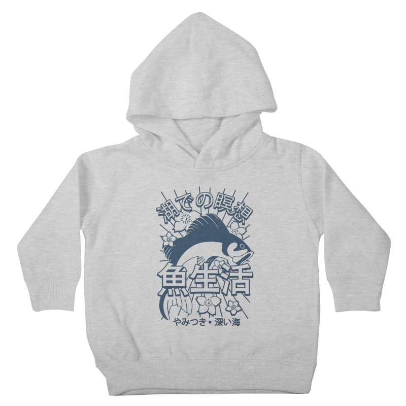 Fish Life Kids Toddler Pullover Hoody by MackStudios's Artist Shop