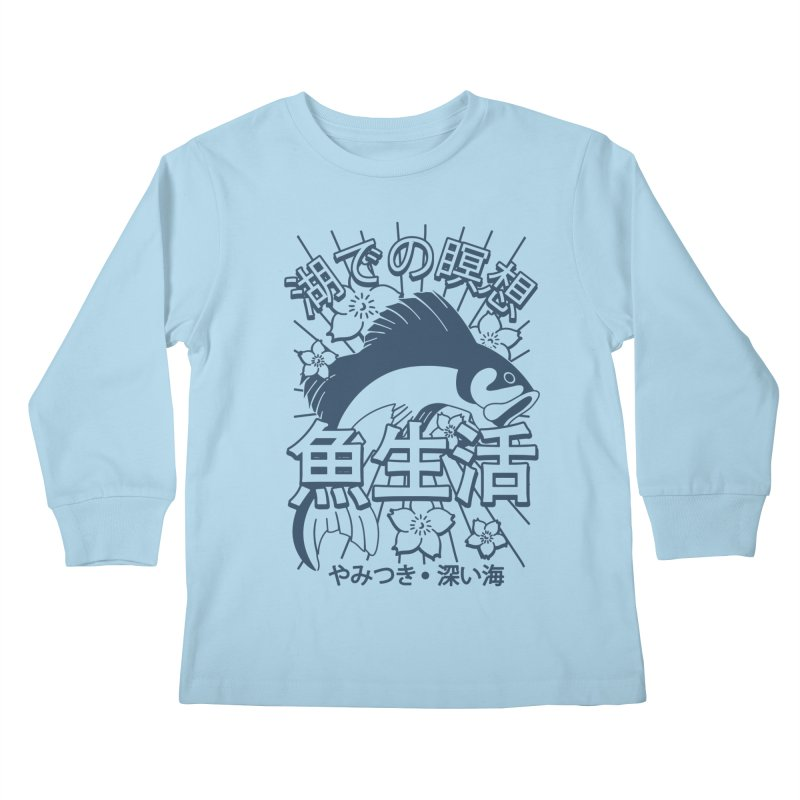 Fish Life Kids Longsleeve T-Shirt by MackStudios's Artist Shop