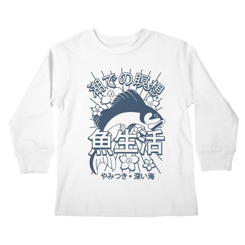 Fish Life Kids Longsleeve T-Shirt by MackStudios's Artist Shop