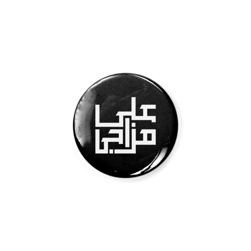 Ala Mazagy (My way or the highway) Arabic Typography T-shirt Accessories Button by MadeByBono
