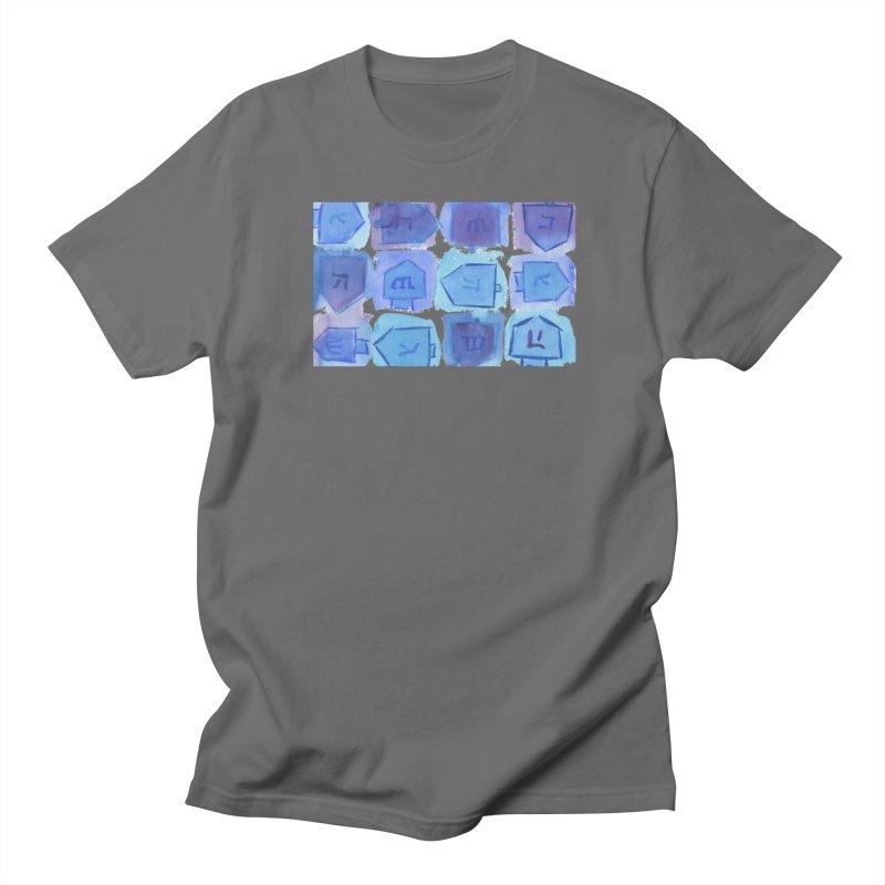 Chanukah Dreidels By Marian Nixon Paintings Men's T-Shirt by Mariannixon's Artist Shop