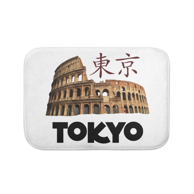 Tokyo Coliseum Home Bath Mat by MaroDek's Artist Shop
