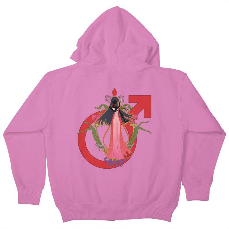 Princess Mars Kids Zip-Up Hoody by MaruDashi's Artist Shop