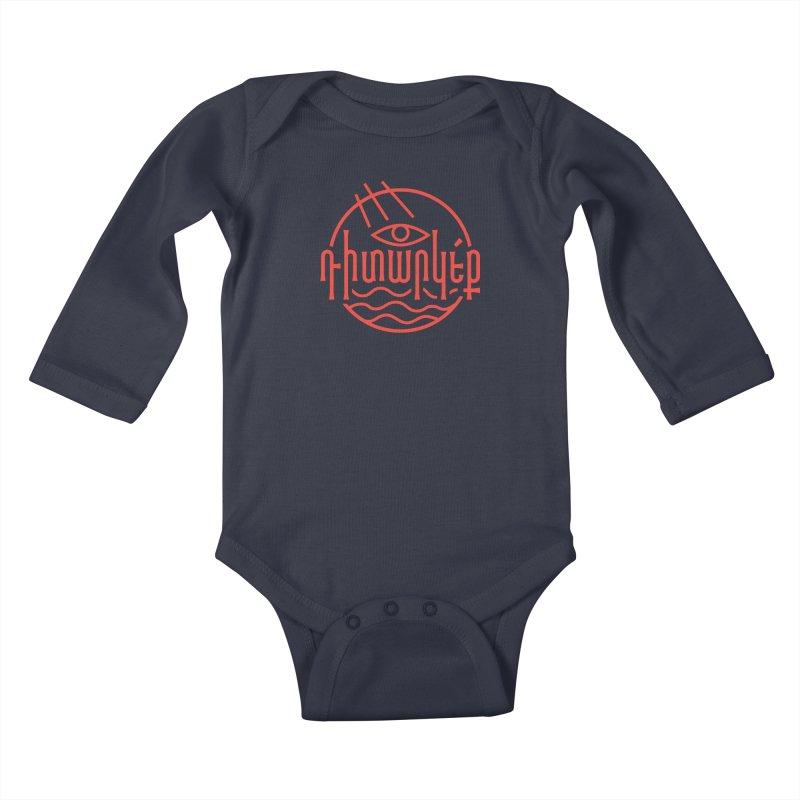 Tidarkek (Observe) Kids Baby Longsleeve Bodysuit by Max Marcil Shop