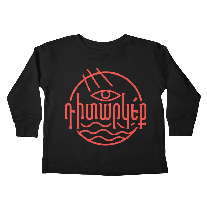Tidarkek (Observe) Kids Toddler Longsleeve T-Shirt by Max Marcil Shop
