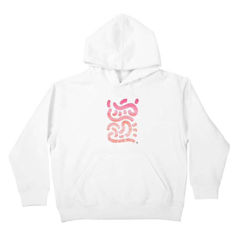 Wiggles (Pink Waves) Kids Pullover Hoody by Max Marcil Design & Illustration Shop
