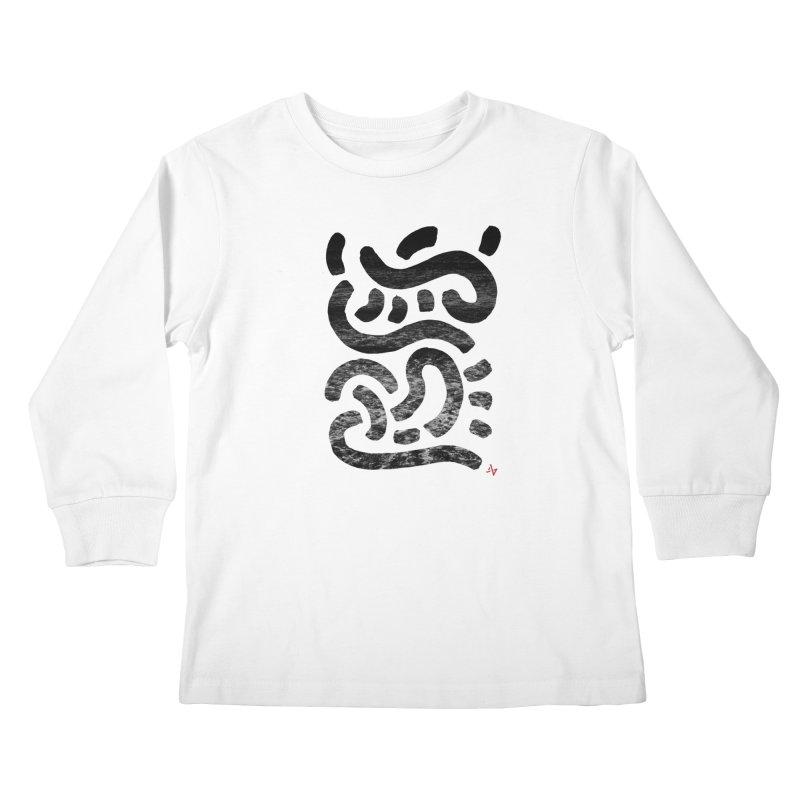 Wiggles (Black Waves) Kids Longsleeve T-Shirt by Max Marcil Design & Illustration Shop