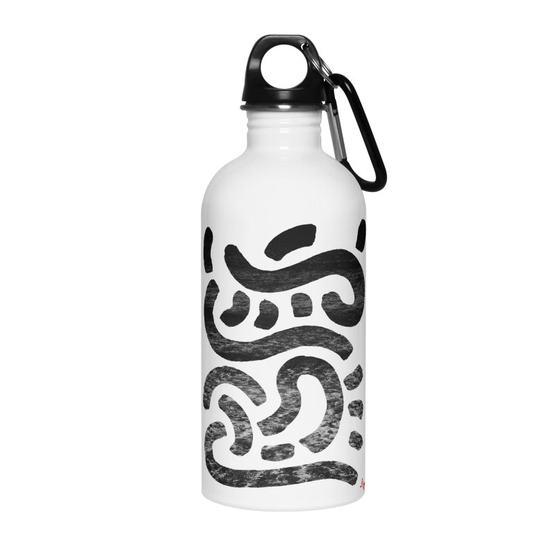 Wiggles (Black Waves) Accessories Water Bottle by Max Marcil Design & Illustration Shop