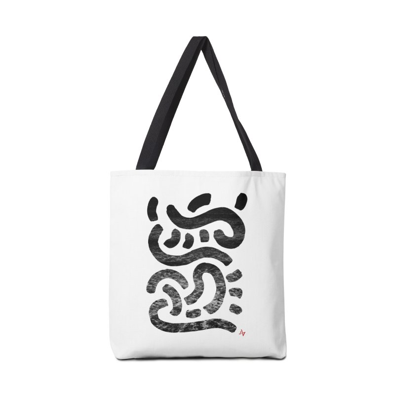 Wiggles (Black Waves) Accessories Tote Bag Bag by Max Marcil Design & Illustration Shop