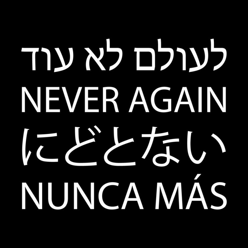 NEVER AGAIN - white text by MicheleJaquis's Artist Shop