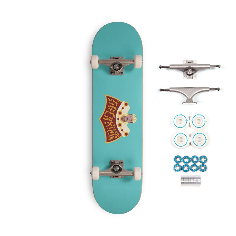 The Tiger King Accessories Complete - Basic Skateboard by Mike Hampton's T-Shirt Shop