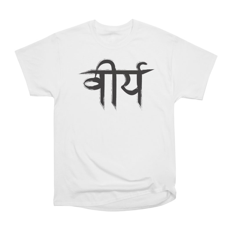Virya (Courage) Women's Heavyweight Unisex T-Shirt by Moon Jewel