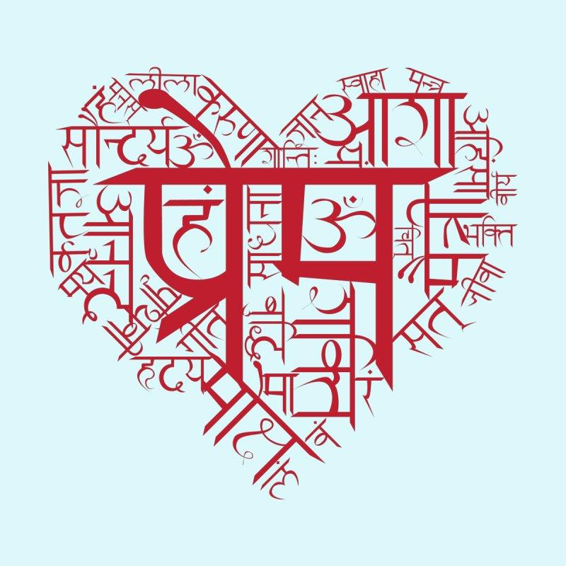 Sanskrit Heart Home Tapestry by Moon Jewel