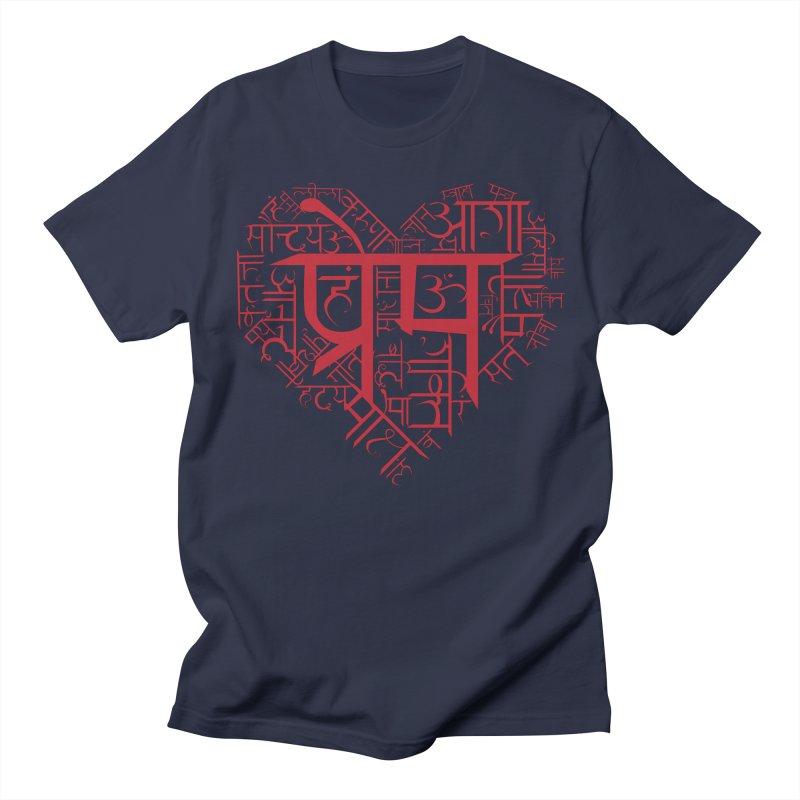 Sanskrit Heart Men's Regular T-Shirt by Moon Jewel