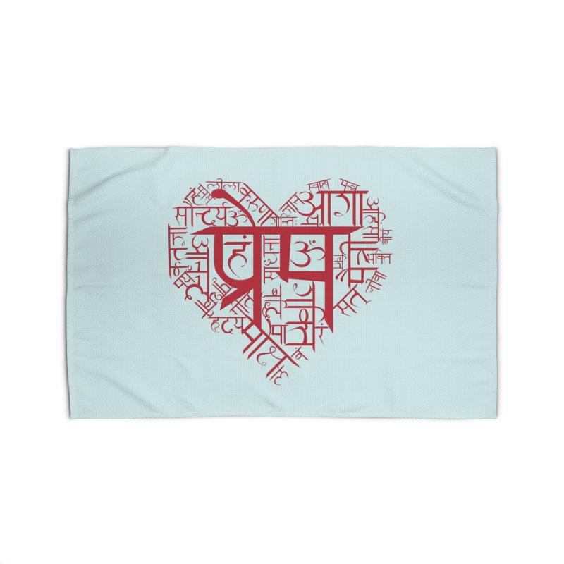 Sanskrit Heart Home Rug by Moon Jewel
