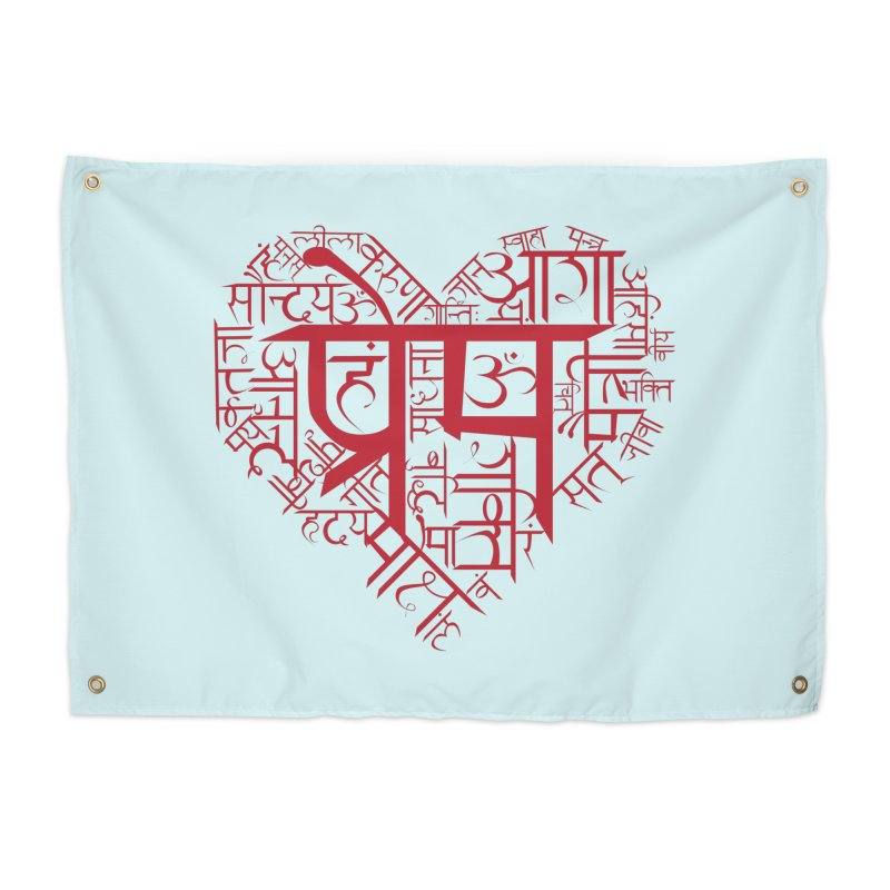 Sanskrit Heart Home Tapestry by Moon Jewel
