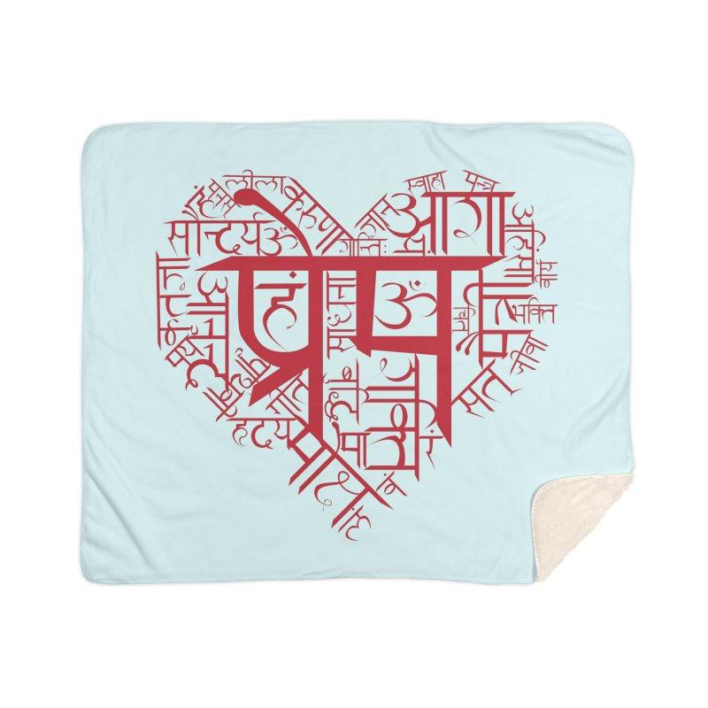 Sanskrit Heart Home Sherpa Blanket Blanket by Moon Jewel