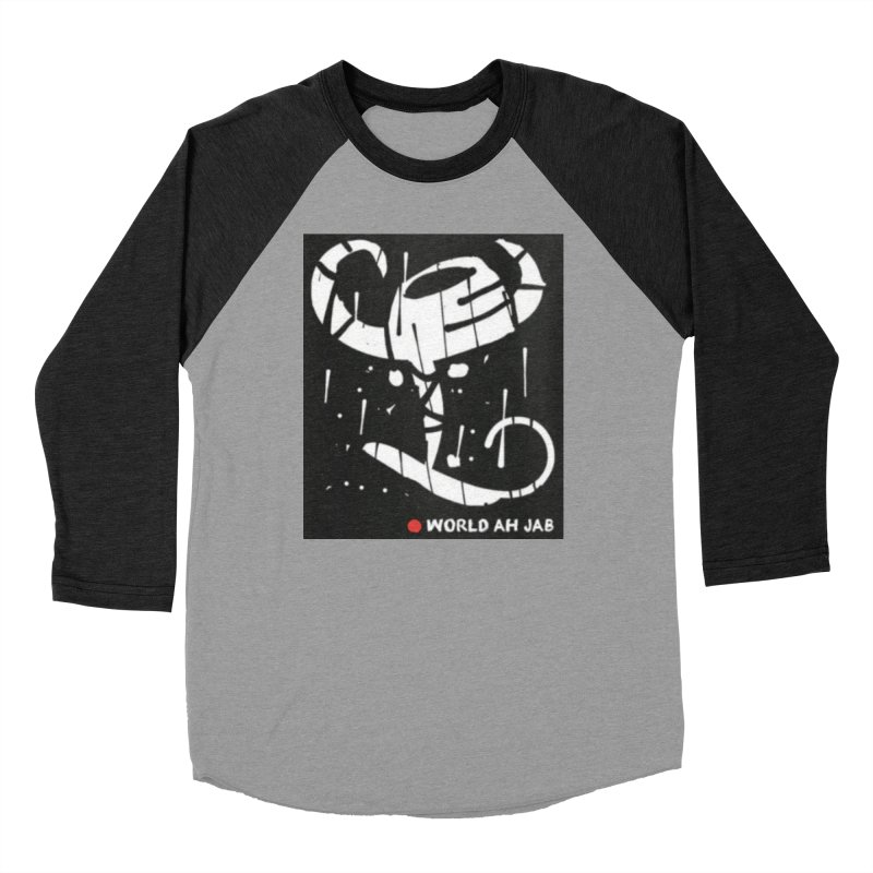 Men's None by Mozayic's Artist Shop