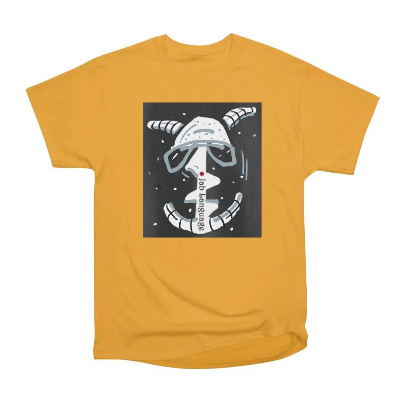 Jab Language Women's Heavyweight Unisex T-Shirt by Mozayic's Artist Shop