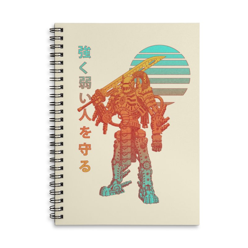 The Strong Protect The Weak Accessories Lined Spiral Notebook by Den of the Wolf
