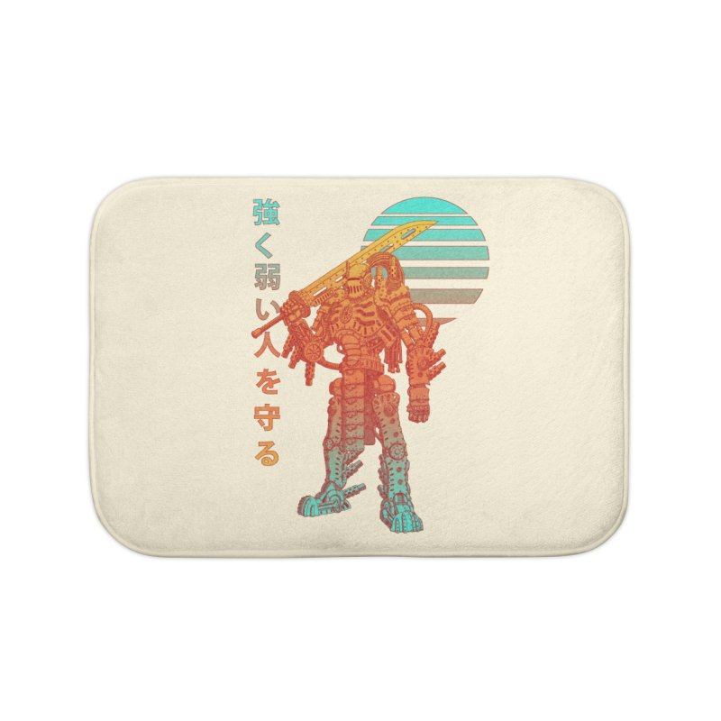 The Strong Protect The Weak Home Bath Mat by Den of the Wolf