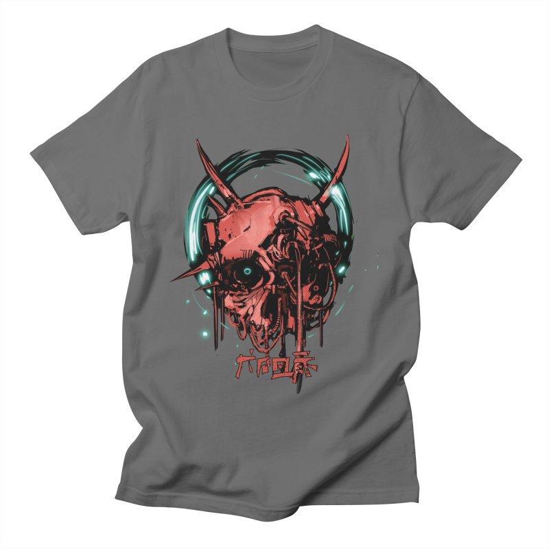 Cyberskull Men's T-Shirt by NinjaJo's Artist Shop