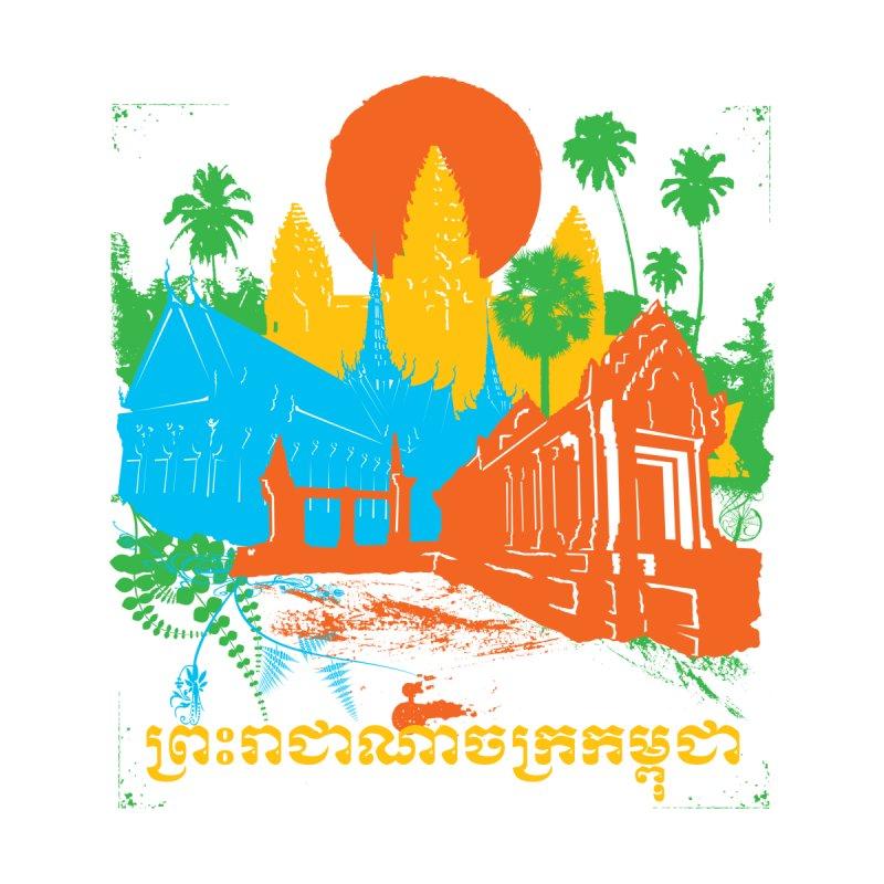 Kingdom of Cambodia by Peregrinus Creative
