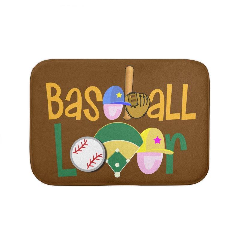 Baseball Lover Home Bath Mat by PickaCS's Artist Shop