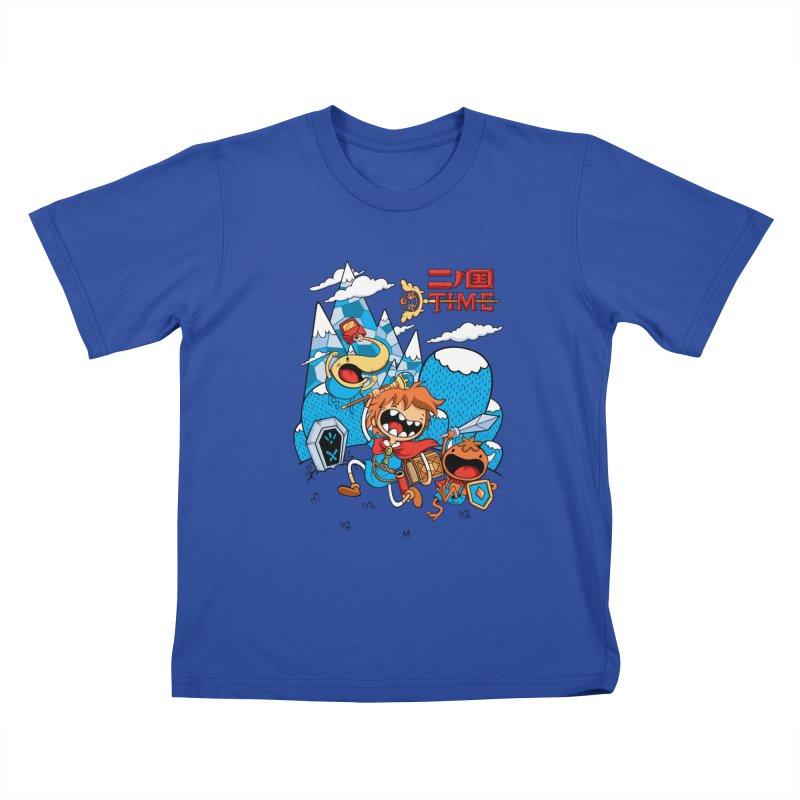 Mathemagical Kids T-shirt by Pinteezy's Artist Shop