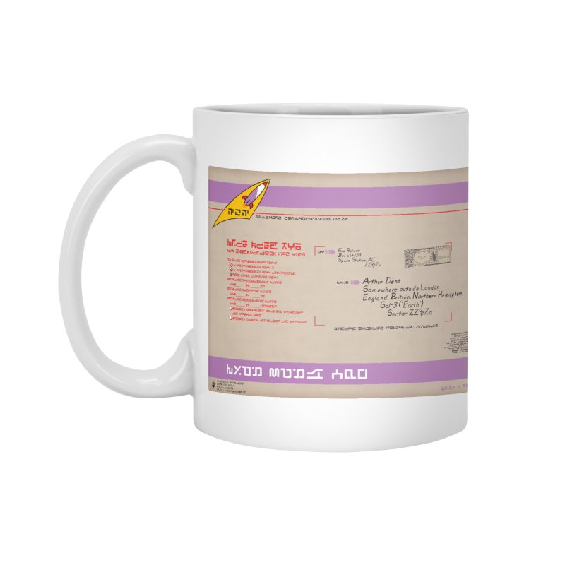 Priority Intergalactic Post Box Accessories Mug by Puttyhead's Artist Shop