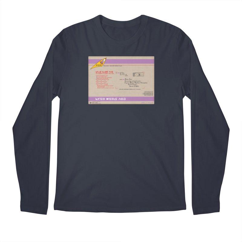 Priority Intergalactic Post Box Men's Longsleeve T-Shirt by Puttyhead's Artist Shop