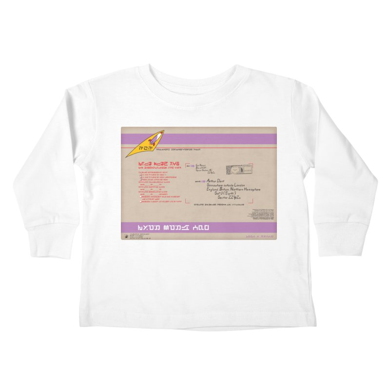 Priority Intergalactic Post Box Kids Toddler Longsleeve T-Shirt by Puttyhead's Artist Shop
