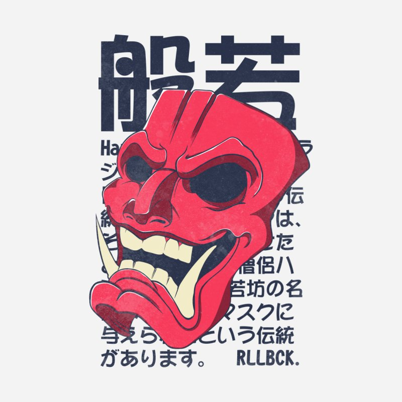 Hannya Mask Men's T-Shirt by RLLBCK Clothing Co.
