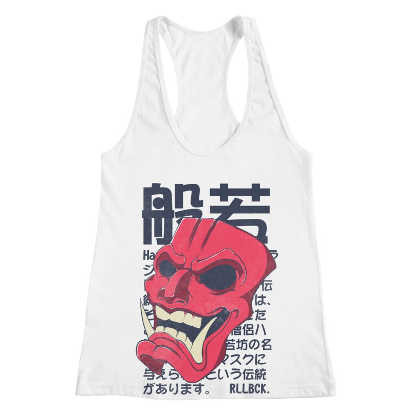 Mask Women's Racerback Tank by RLLBCK Clothing Co.