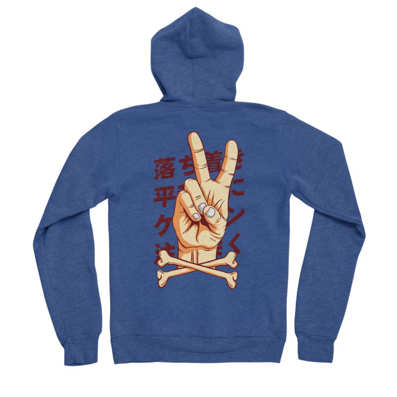 Peace Men's Sponge Fleece Zip-Up Hoody by RLLBCK Clothing Co.